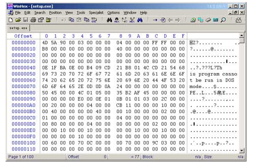 WinHex服务器日志搜索工具